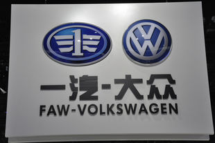 Volkswagen, VW FAW in China